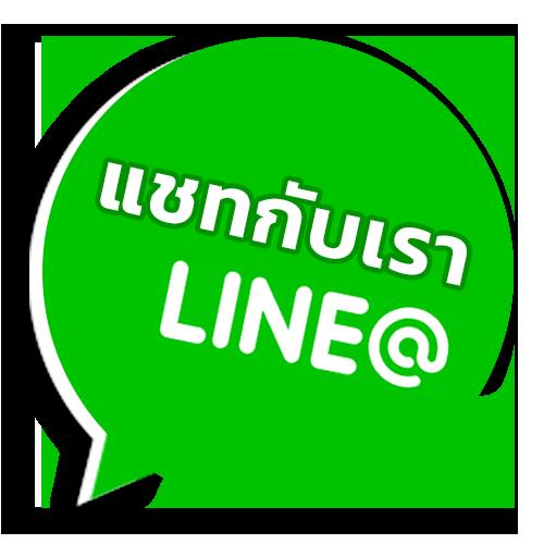 LINE ID: @medaclinic